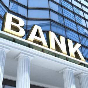 Банки Южно-Сухокумска