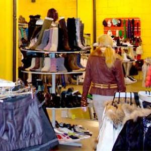 Магазины одежды и обуви Южно-Сухокумска