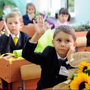 Школы Южно-Сухокумска