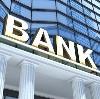 Банки в Южно-Сухокумске