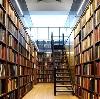 Библиотеки в Южно-Сухокумске