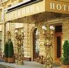 Гостиницы в Южно-Сухокумске