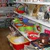 Магазины хозтоваров в Южно-Сухокумске