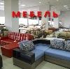 Магазины мебели в Южно-Сухокумске