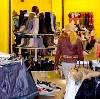 Магазины одежды и обуви в Южно-Сухокумске