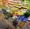 Магазины продуктов в Южно-Сухокумске