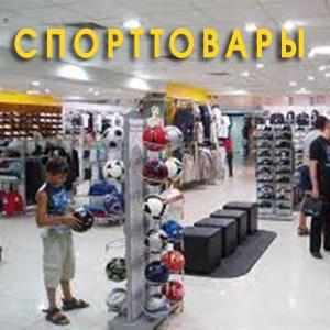 Спортивные магазины Южно-Сухокумска