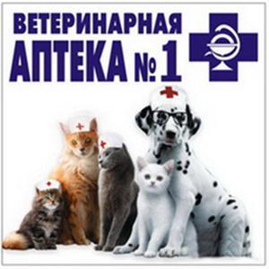 Ветеринарные аптеки Южно-Сухокумска